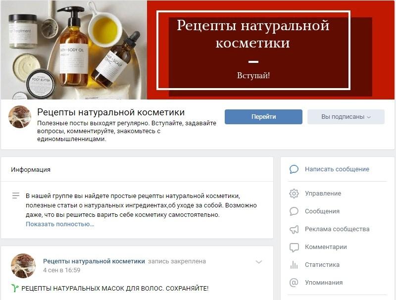 Первая запись на блоге jasmine-blog.ru