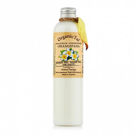 Натуральный бальзам-кондиционер Франжипани Organic Tai